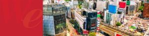 渋谷の交差点の航空写真