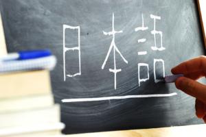 Japanese kanji on a blackboard using white chalk