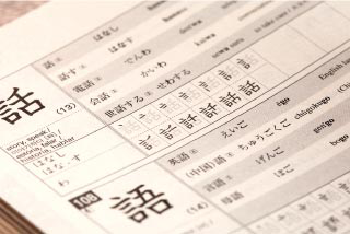 Kanji Learning Program