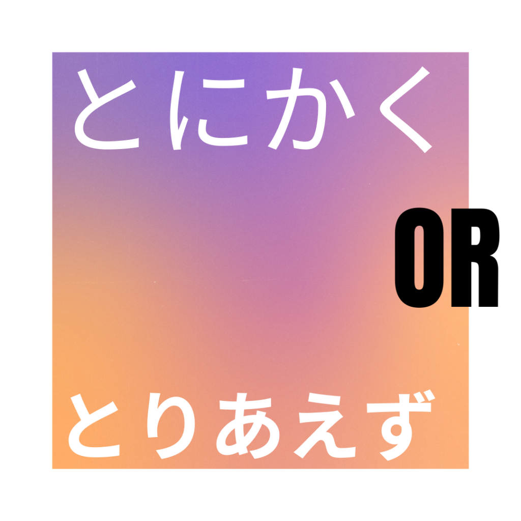 Learn Japanese daily